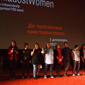 TEDxMladost Women 2013