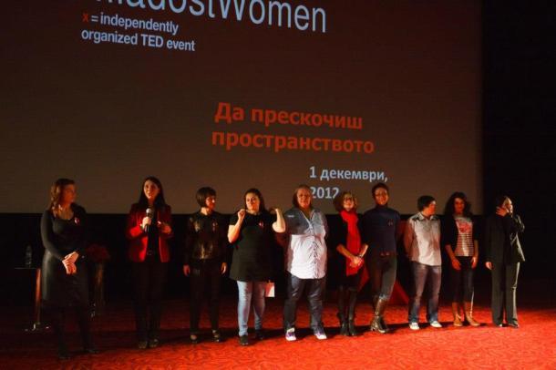 Организаторите и участниците в TEDxMladostWomen 2012