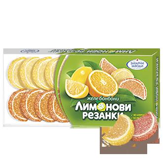 limonovi rezanki